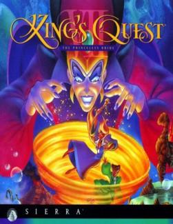 King Quest, une franchise de jeu vidéo stoppé en 2001